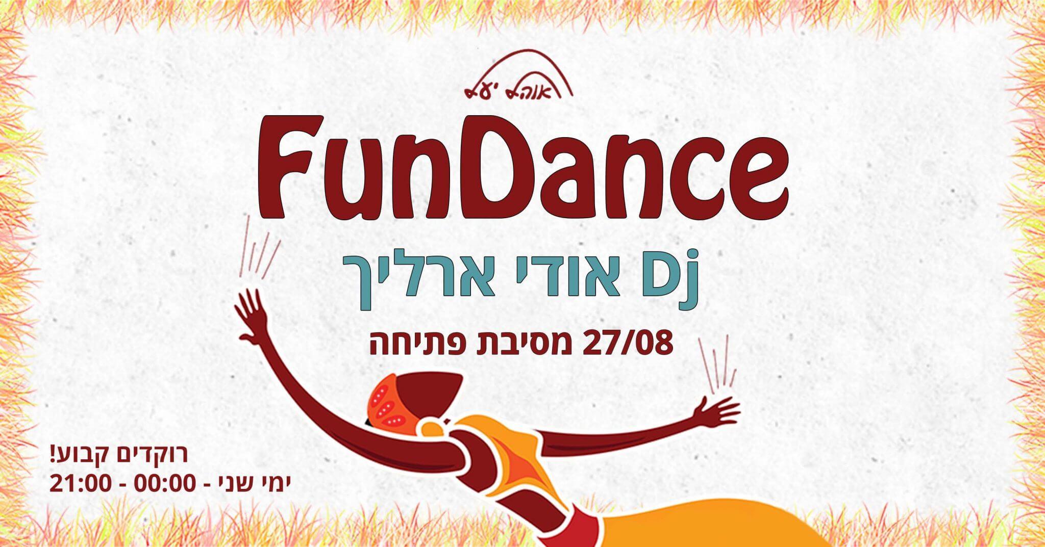 FunDance